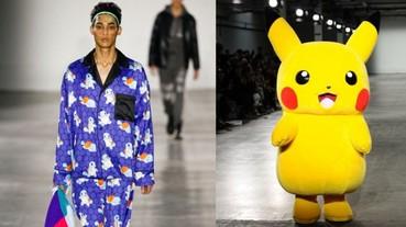 當皮卡丘走上倫敦時裝周!?網友:「我越來越不懂時尚了...