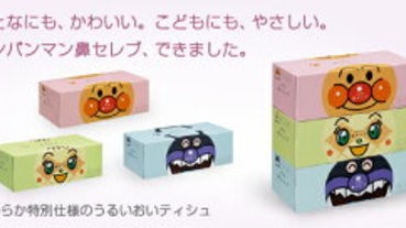紙巾要一萬円一盒?!