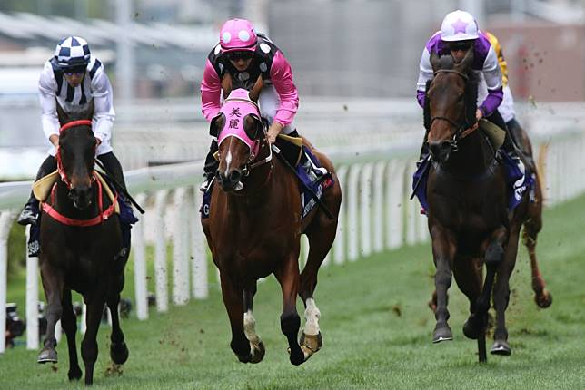 Almond Eye, The Autumn Sun and Beauty Generation headline Champions Day entries