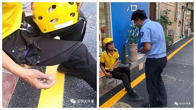 深圳一名外送員放在口袋內的行動電源突然爆炸,當場讓他痛到不行。(圖/翻攝自騰訊網)
