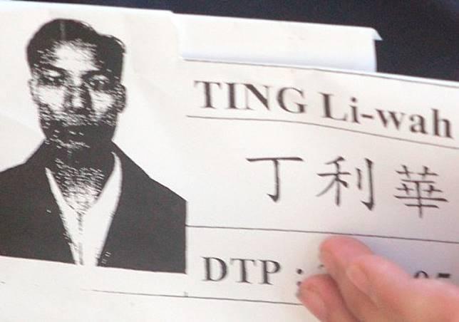 2005年,休班探員丁利華在西貢行山時迷路,自此下落不明,至今仍是一宗懸案。(互聯網)