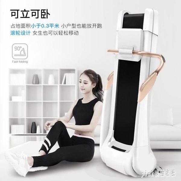 110V 折疊式跑步機家用款小型平板超靜音減震走步機電動迷你室內健身 aj12707『pink領袖衣社』