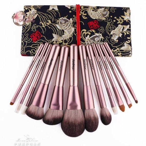 小布丁化妝套刷散粉刷腮紅刷修容高光刷眼影刷遮瑕唇刷帶刷包『夢娜麗莎精品館』