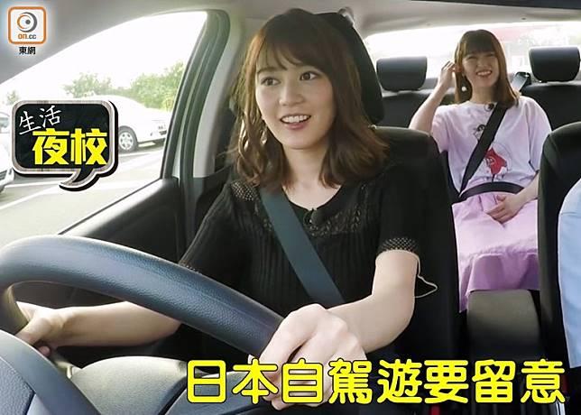 了解了日本自駕遊冷知識,就能更醒目及安全地駕駛了。(互聯網)