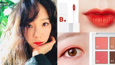 4色打造太妍「粉紅煙霧眼妝」!韓系妝品超搶買,太妍唇色你搶到了嗎?