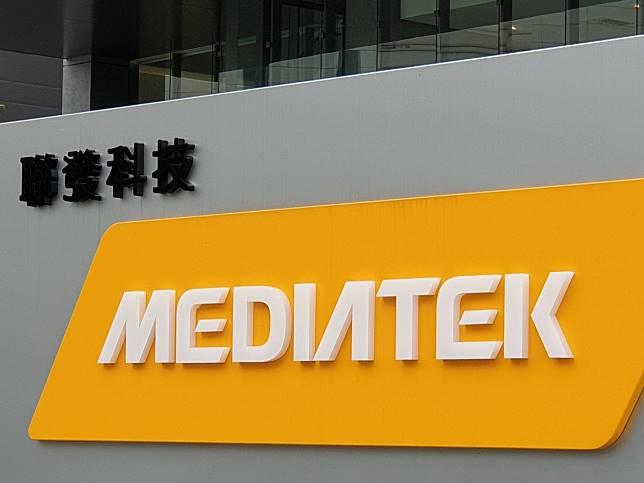 ▲聯發科與台積電8日指出,採用台積公司12奈米技術生產的業界首顆8K數位電視系統單晶片MediaTek S900已經進入量產。(圖/NOWnews資料照片)