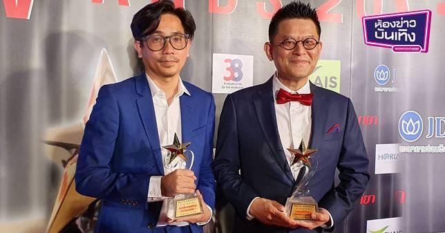 เวิร์คพอยท์ คว้ารางวัลสถานีโทรทัศน์ดิจิทัลยอดนิยมอันดับ 1 Maya Awards 2019