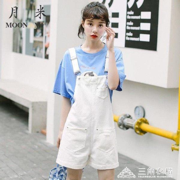 網紅背帶短褲女減齡森女系韓版寬鬆連身牛仔短褲 三角衣櫃