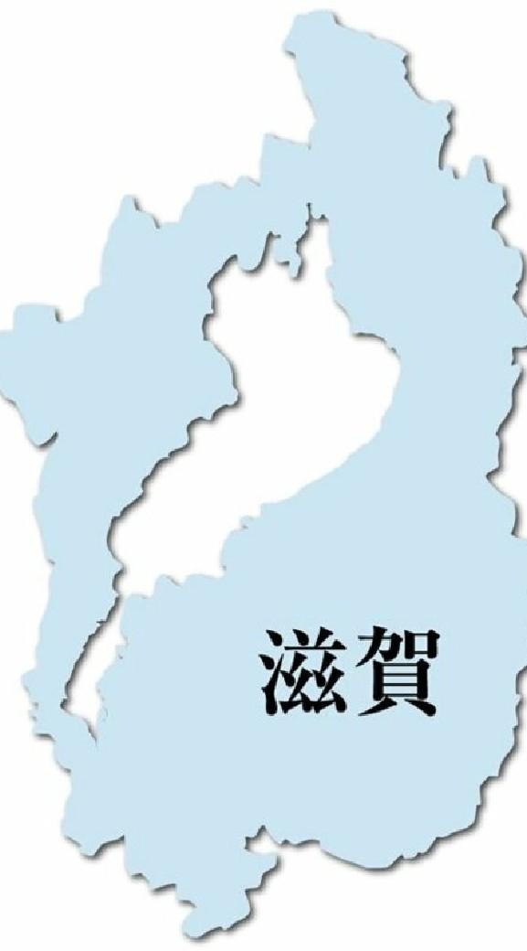 別館 【滋賀】コロナウイルス情報共有 雑談・相談・情報交換