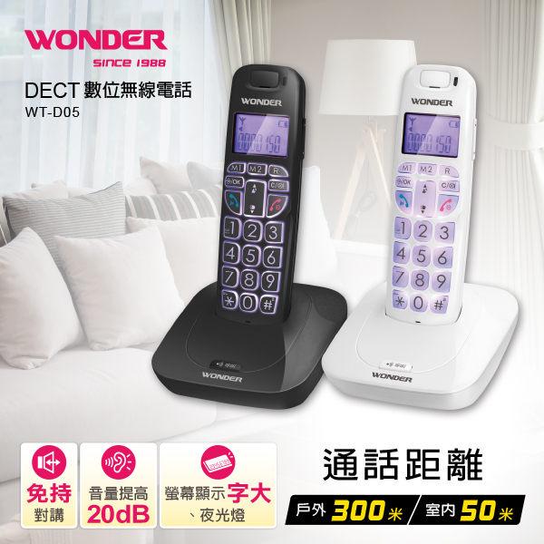 ◆通話距離遠達300米(戶外)/50米(室內)n◆20個電話(姓名號碼)記憶2個預存號碼n◆免持通話