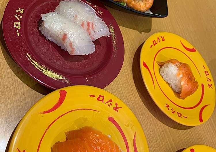 帯広 回転 寿司