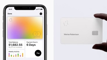 Apple Card 5大優點一覽 完勝信用卡