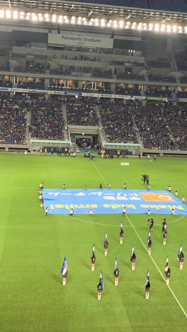 ガンバ大阪ファン・サポーター