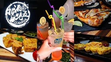 招酒晚五izakaya 用料實在創意手路菜 大碗滿意還有生啤之夜喝桶海!中永和串燒居酒屋/唯一歌手駐唱居酒屋