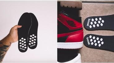 BOOST 鞋墊問世?!各種品牌都能一秒變 Ultra boost 嗎?