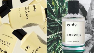 大麻葉+苦橙香味讓人好放鬆!瑞典文青香氛品牌「19-69」簡約包裝、微醺的威士忌、菸草味讓人一聞就上癮