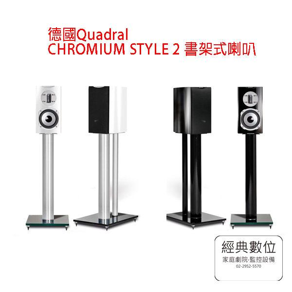 優雅的箱體設計n圓潤彎曲的側邊設計減少了聲音傳達的發散n先進的絲帶高音n高度線性及高保真的樂音