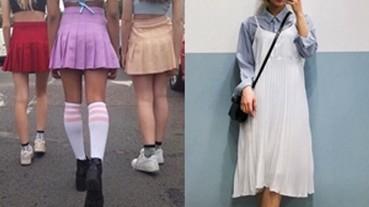 日韓、歐美「百褶裙穿法」大不同!甜味辣味,妳今天想嘗試哪一種?