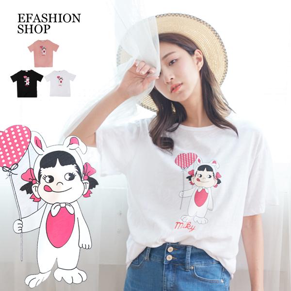 棉T-愛心氣球兔兔牛奶妹竹節棉上衣-eFashion 預【K10129970】