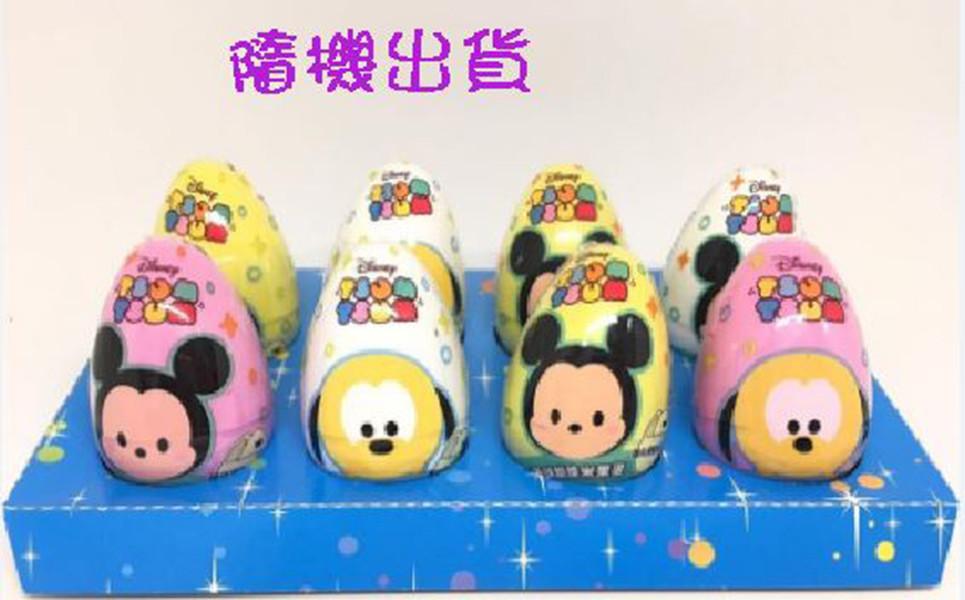 迪士尼Tsum Tsum脆果蛋【隨機出貨】*15個
