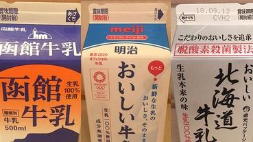 日本冷知識|日本牛奶盒上的祕密?紙盒上的「缺口」代表的意思你猜得出來嗎?