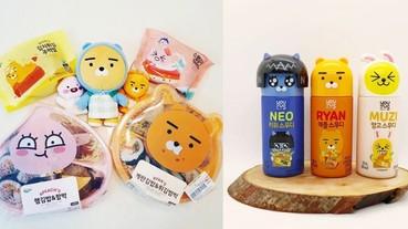 韓國小 7 推出 Ryan 便當!近期 Kakao Friends 必買聯名整理 造型飲料、冰淇淋、年糕通通買起來!