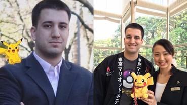 世界第一位神奇寶貝大師出現!他蒐集到的最後一隻《Pokemon GO》寶可夢是...