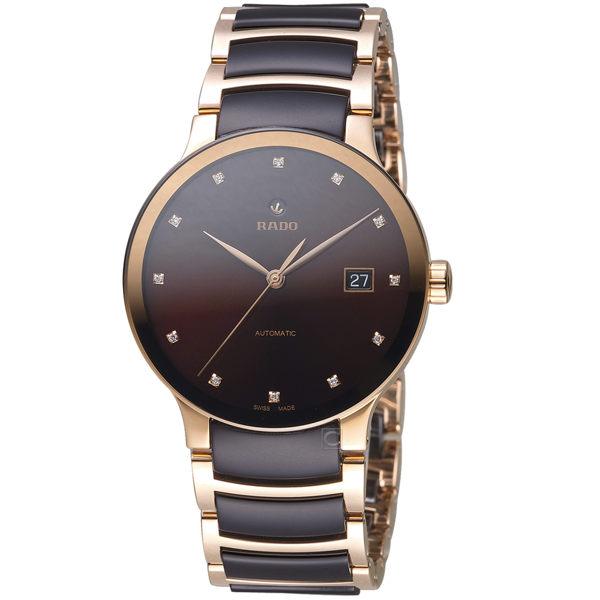 原廠公司貨n具日期顯示n鑲鑽時標設計n不鏽鋼+陶瓷錶帶n料號:R30036752