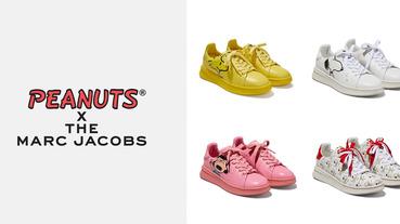 The Marc Jacobs x Peanuts聯名推出爆Q「史努比系列」球鞋,史努比、糊塗塌客經典配色可愛到直接包色!