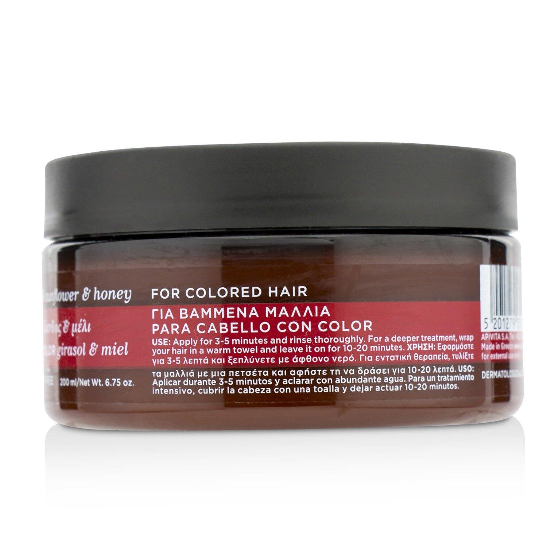 艾蜜塔 Apivita - 向日葵蜂蜜護色髮膜(染髮髮質適用) Color Protect Hair Mask with Sunflower & Honey