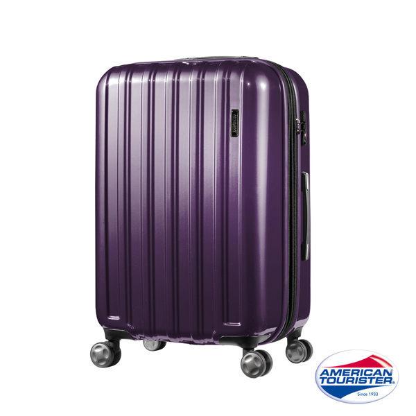 新秀麗 AT美國旅行者 24Q FLINT系列 (活動價7折) 可加大超輕量飛機輪 行李箱/旅行箱-21吋(紫色)