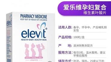 營養補充品該不該吃?孕婦、嬰幼兒、老年人保健食品選購懶人包