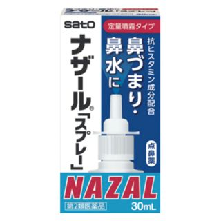 佐藤製薬 ナザール スプレー