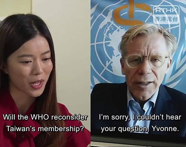 艾沃德(Bruce Aylward)無正面回應涉及台灣提問。港台截圖