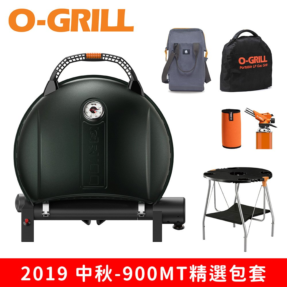 【中秋精選6件組】900MT型 烤肉爐+O-Dock桌+GT-600噴火槍+卡式罐保護套+防塵套+戶外水桶包
