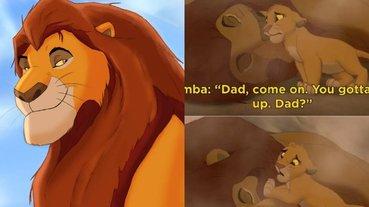 迪士尼動畫都這麼好哭的背後原因,《獅子王》木法沙被設定為「史上最偉大父親」而必須死⋯