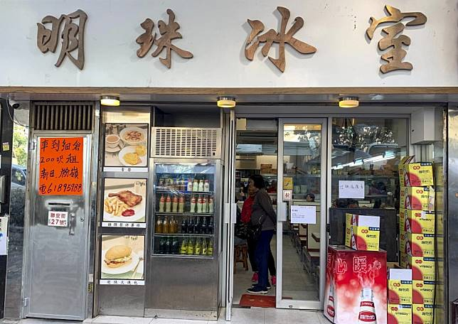 Protests a blessing in disguise for family-run restaurants in Fanling as residents stay put to avoid chaos