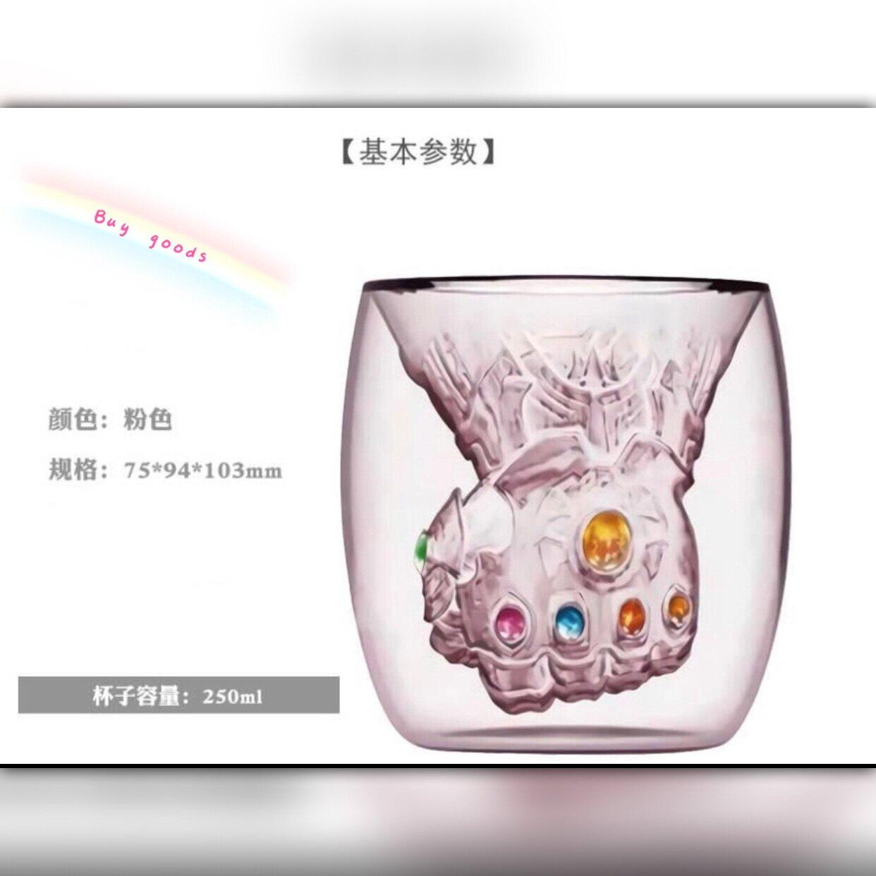 雷神索爾 復仇者 雙層杯 玻璃杯 造型玻璃杯 /漫威系列/復仇者創意商品 無限手套