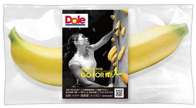 競技攀岩成為奧運新項目,因此亦成為香蕉圖案之一!(互聯網)