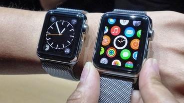 對於即將到來的 Apple Watch,你可以先知道這 7 件事