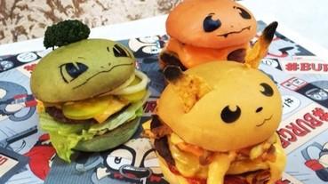 超可愛《Pokemon GO》神奇寶貝大漢堡 把高熱量全收服進胃裡面!