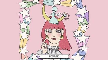 女生的戀愛魔鏡,模擬化妝間,讓你感受使用化妝品後的樣子!