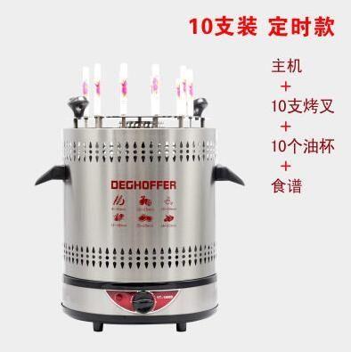 電燒烤爐烤雞烤鴨爐電熱 電烤爐家用無菸多功能烤肉機全自動旋轉