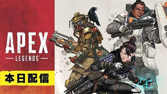 版 apex switch 【Apex】初心者におすすめな武器5選 switch版からエーペックスを始めた人向け