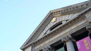 司法博物館 | 探索台南舊地方法院,走進超美台南新景點 !