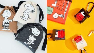 韓國品牌推出《花生漫畫》聯名商品!打造毛茸茸室內拖、Airpods保護套帆布包等史努比限定商品
