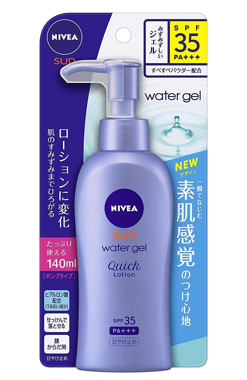 NIVEA 妮維雅 水感防曬系列產品