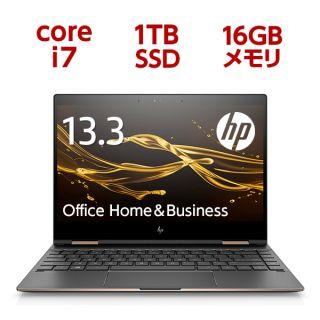 高速Corei7+大容量SSD1.0TB搭載(3WH38PA-AAAA)