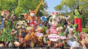 六福村兒童免費入園 海洋公園3重好禮送