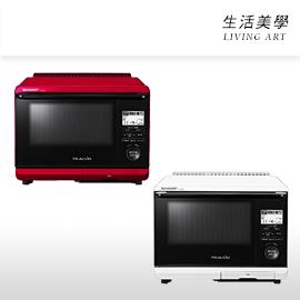嘉頓國際 日本公司貨 夏普 SHARP【AX-AS500】水波爐 26L 烤箱 加熱水蒸汽 一段料理 3.5吋面版。影音與家電人氣店家嘉頓國際的首頁有最棒的商品。快到日本NO.1的Rakuten樂天市